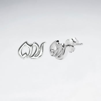 """Sterling Silver Thai Number Earring-""""Seven"""""""
