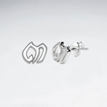 """Sterling Silver Thai Number Earring-""""Three"""""""